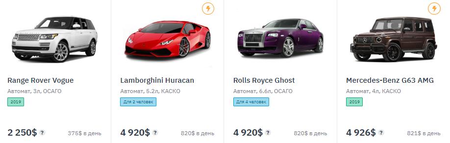 Дубай аренда спорткаров