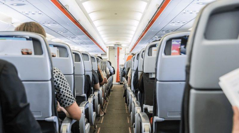Авиапассажиры