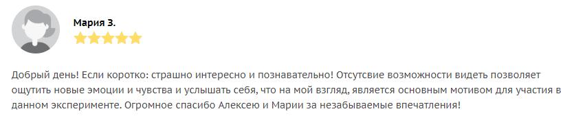 отзыв об экскурсии в Петербурге