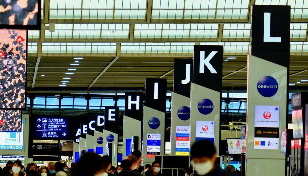 Коронавирус аэропорт