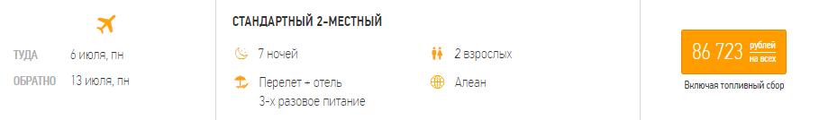 Южное Взморье