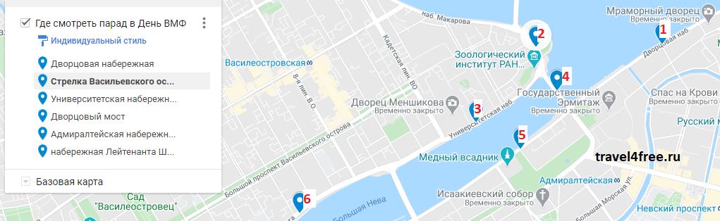 Где смотреть парад на День ВМФ в Петербурге