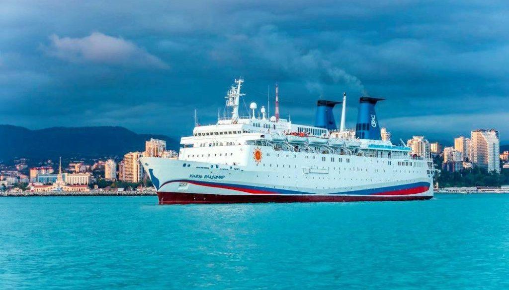 Круизное судно Князь Владимир