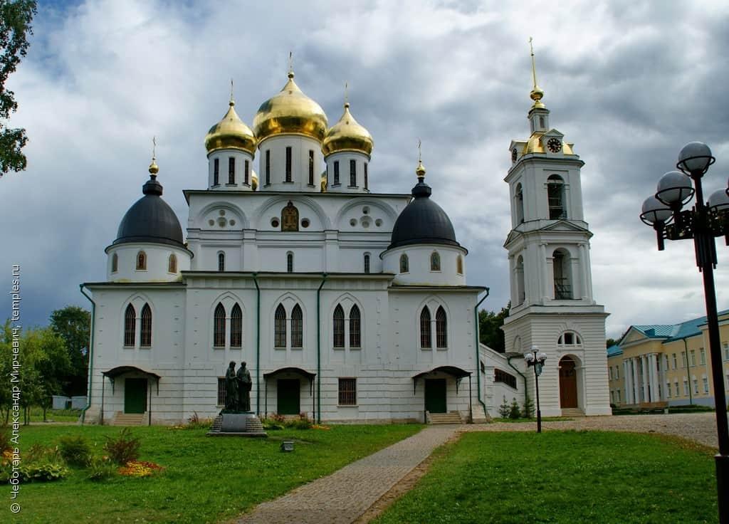Собор Успения Пресвятой Богородицы дмитров