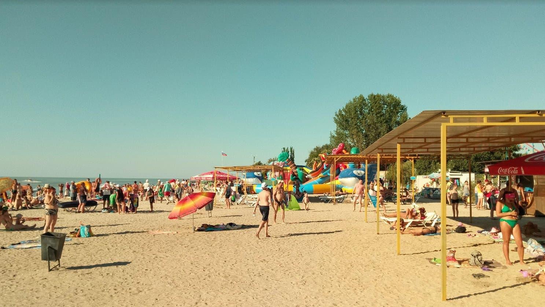 Ейск Центральный пляж