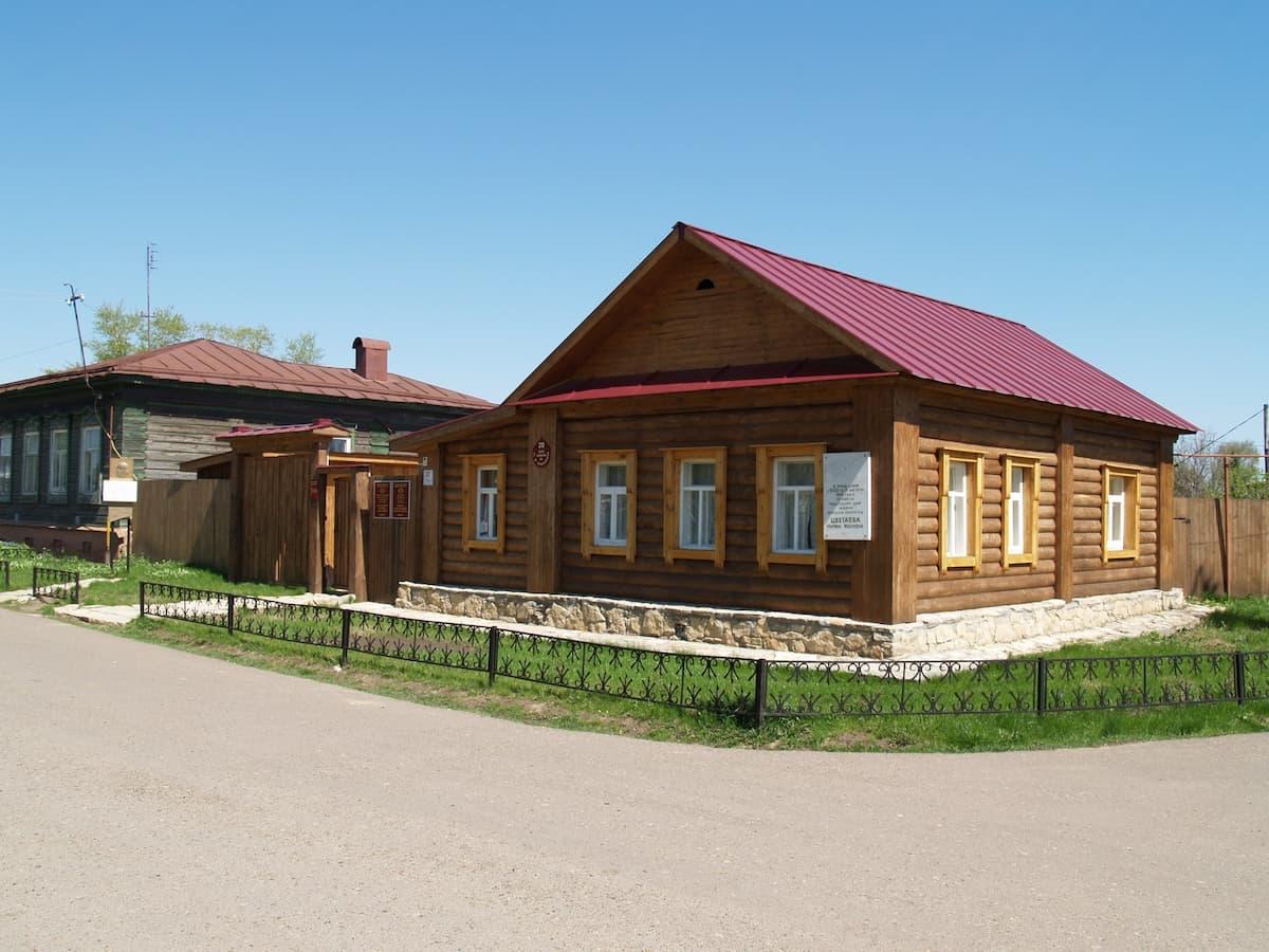 Елабуга дом Марины Цветаевой