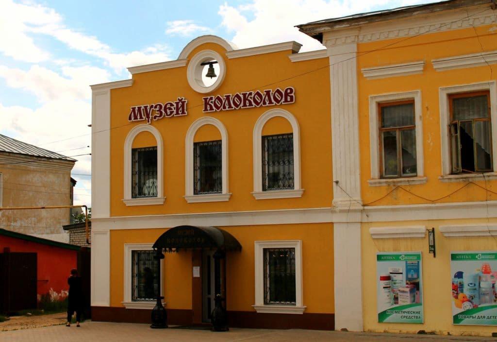 Касимовский музей колоколов