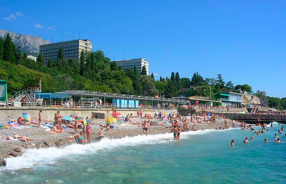 пляж санатория Мисхор