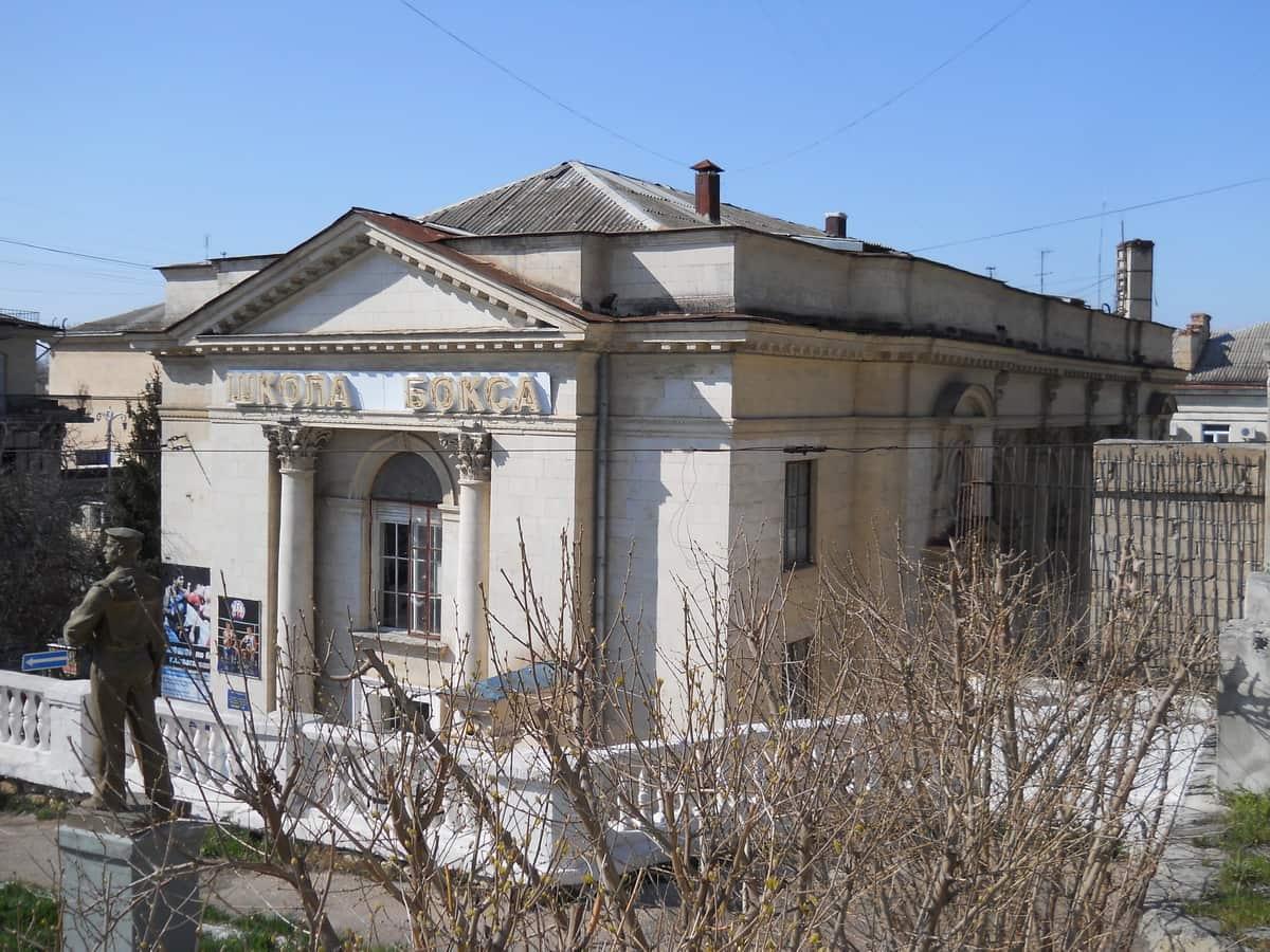 Севастопольская кенасса