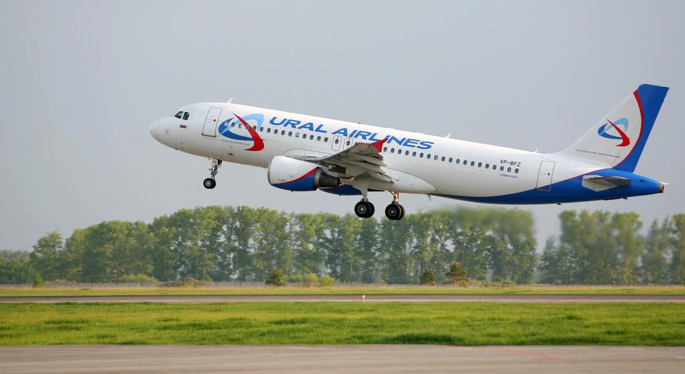 Авиабилеты дешево на сайте Авиакасса, купить билет на