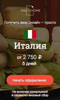 visa_italy