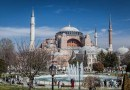 Аэропорт Стамбул Сабихи Гекчен: как добраться в центр