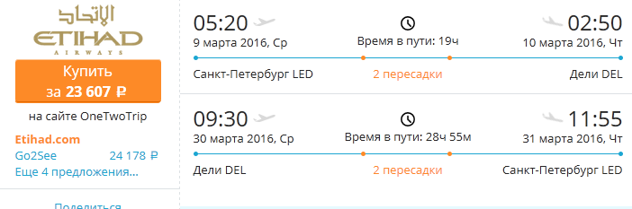 led_del