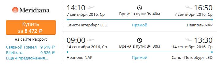 led_neap_714