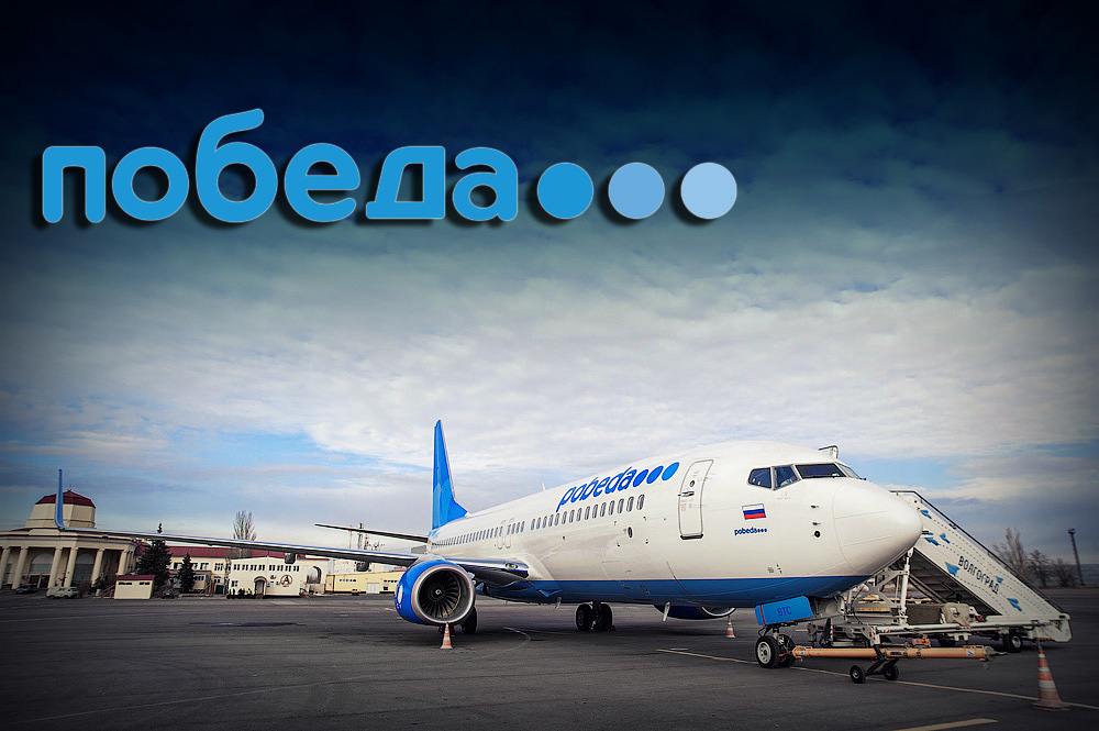 Расписание самолетов Ош — Москва, цена билетов, купить