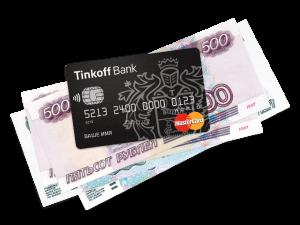 tinkoff1
