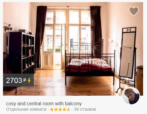 airbnb_berlin