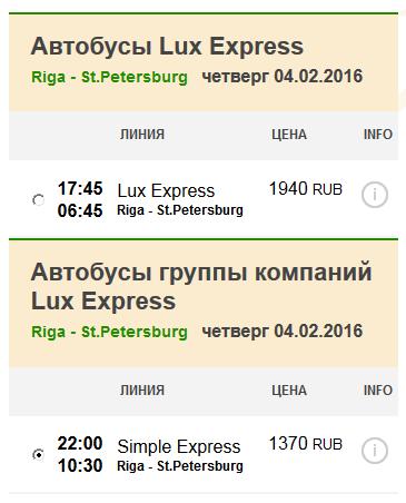 bus_rig_spb