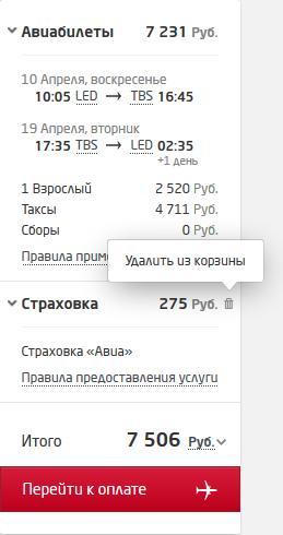 s7_led_tb3