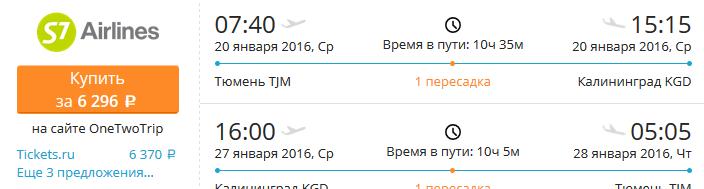 tyum_kalin