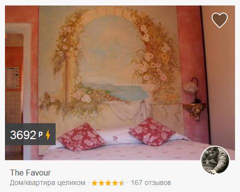 airbnb_laspezia