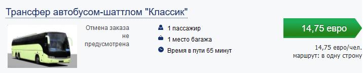 intui_transfer_ovda