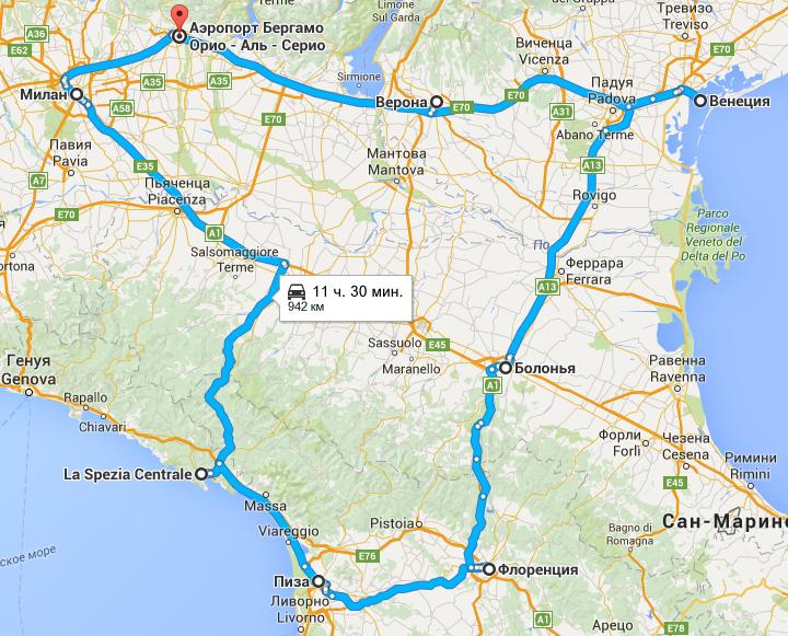 italia_route_april