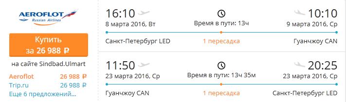 led_guan_aer