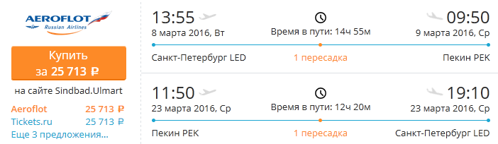 led_pek_aerof