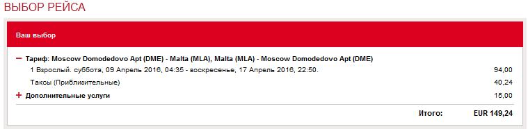mow_malta