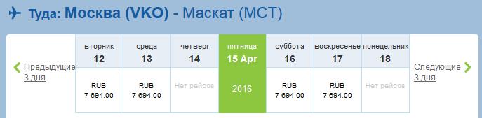 mow_mascat