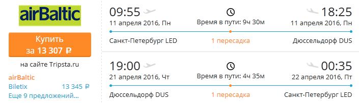 led_dussel