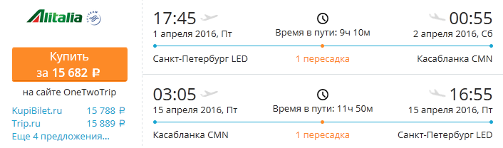 led_kasablanka