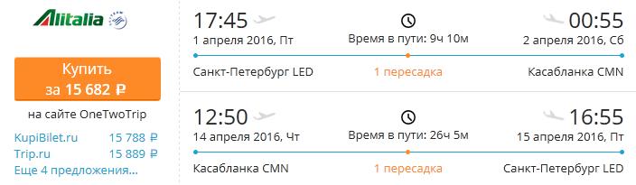 led_kasablanka1