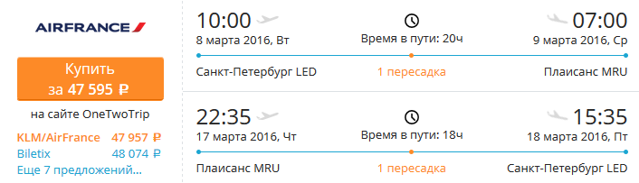 led_mavrik