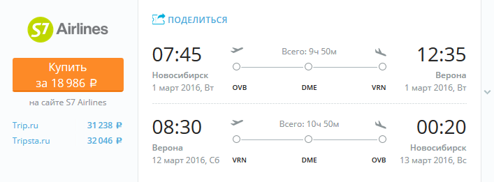 novosib_tum