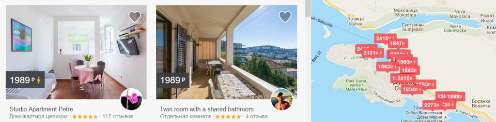 airbnb_dubrovnik