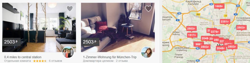 airbnb_mun