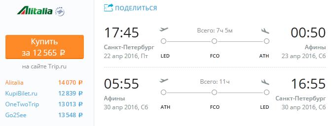 led_athens