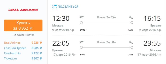 mow_yerev