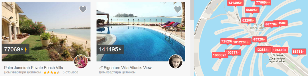 airbnb_dubai_lux