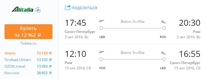 led_rom