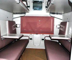 Индия поезд класс 2А