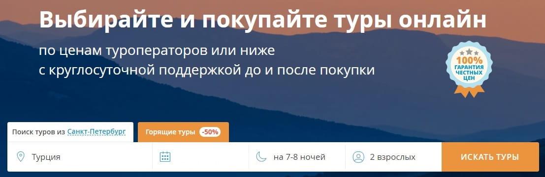Авиабилеты Бишкек Нижний Новгород от 13 161р Цены