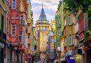 Отели в Стамбуле: где лучше остановиться