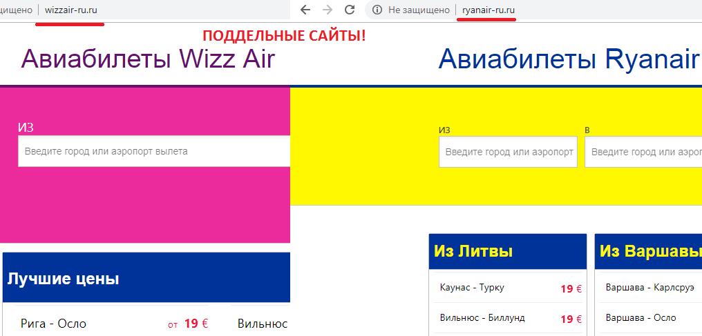 Авиабилеты москва саратов студентам